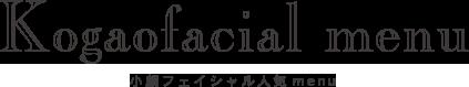 Kogaofacial menu
