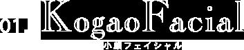 Kogao Facial